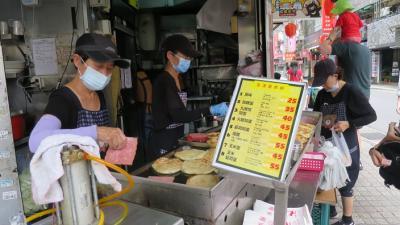 台北 2度目の食べてばかり一人旅 2