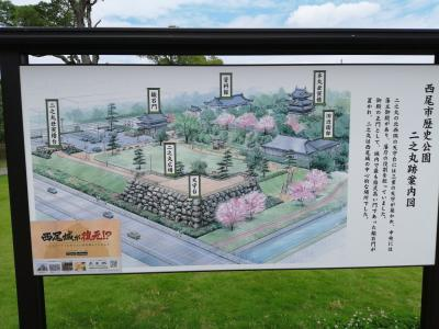 三河の小京都:西尾市1Dayトリップ(歴史めぐり編)