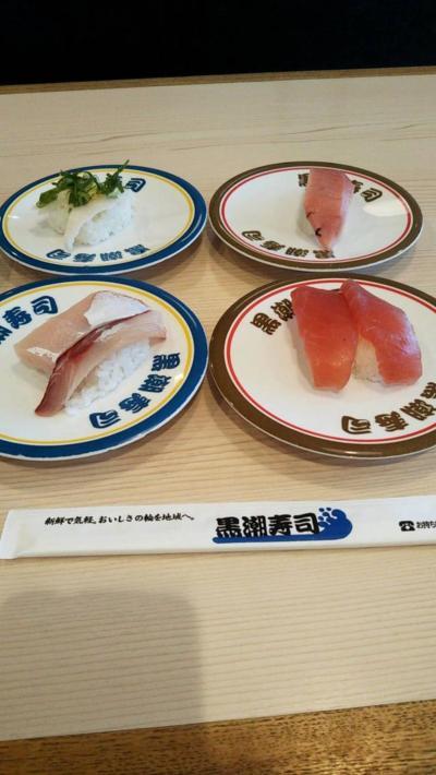 紀伊勝浦マグロづくしと落合記念館漢旅2