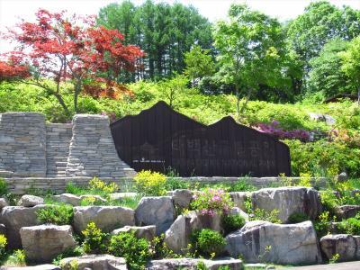 初夏の韓国地方旅4~太白編
