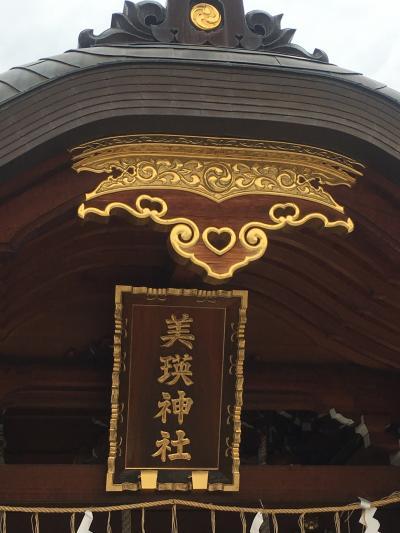 夏詣の美瑛神社