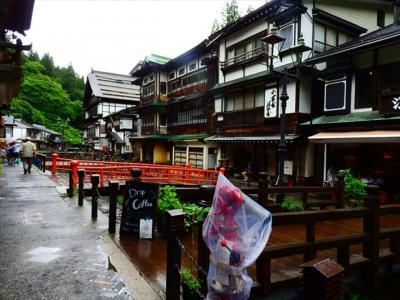 徳良湖ラベンダー祭りと銀山温泉