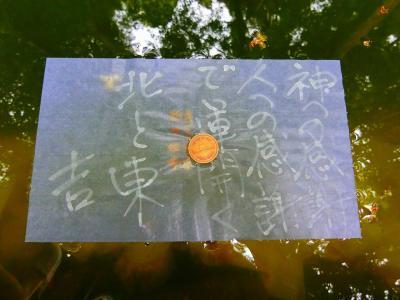 2019年 6月 島根県 松江市 八重垣神社&神魂神社