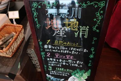 金沢八景で朝食を!@八景
