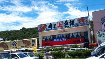【新潟散策】寺泊の魚市場~瓦カフェ
