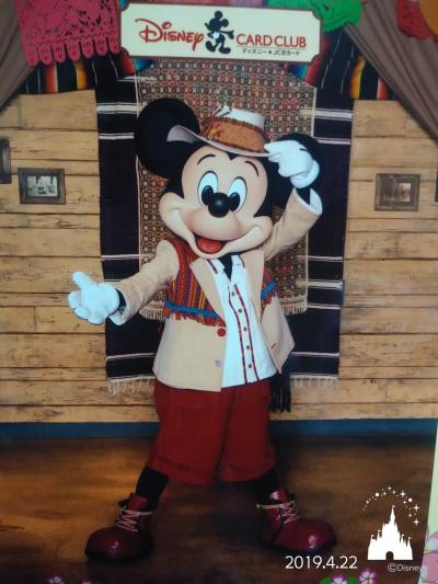 新しい衣装に一新!!ディズニー☆JCBグリーティング