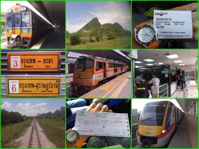 マレー鉄道でマレーシアに陸路入国の巻(Padang Besar国境)