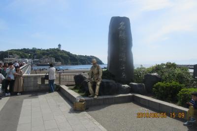 GW:江の島探訪