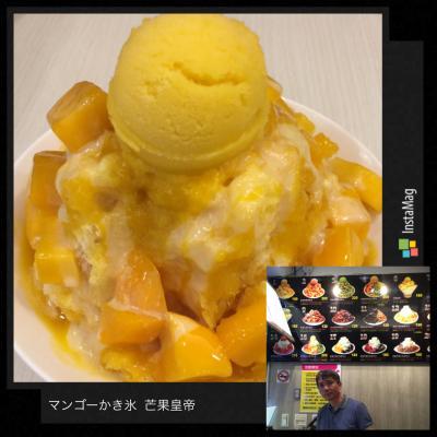 食べて食べて ビジネス特典航空券で行く  台湾 台北 親子旅①