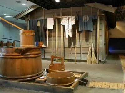 『みすず書房旧社屋』を読む / みすず書房旧社屋と東京都水道歴史館、東京の思い出