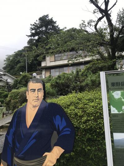 鹿児島① 日本秘湯を守る会の温泉3つをめぐる2泊3日旅♪(霧島・吹上温泉)