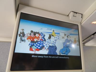 脱出時手荷物は一切持つな!テーマは日本の伝統芸能「歌舞伎」機内安全ビデオANA♪タイのノックスクート機2019年7月八重山・黒島 8泊9日1