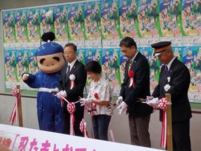 山陽姫路駅 「忍たまとおでかけ号」出発式