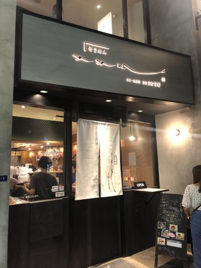恵比寿発のそうめん専門店「そそそ」~今風のスタイリッシュな店内で提供する創作そうめんが話題のお店~
