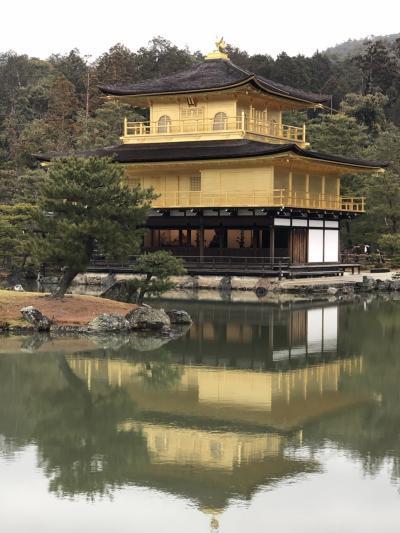 京都御朱印巡り弾丸ツアー