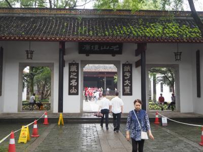 中国4大書院である丘麓書院がある湖南省の首都、長沙