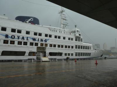台風接近。横浜港レストランクルーズ船、ロイヤルウィングは動くかな?