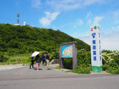 2019.07 夏の青森!(6)青函トンネル記念館と龍飛崎を散策!