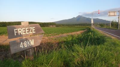 清里6月・斜里岳をながめながら来運神社までの早朝散歩