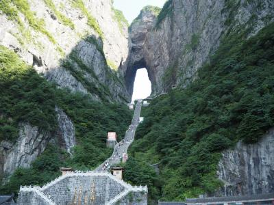 天門山国家森林公園の絶景の景観を楽しむ、張家界