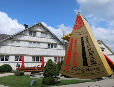 スイス ドイツ発 夏季旅行(アッペンツェル&チーズ工房・St.ガレン)