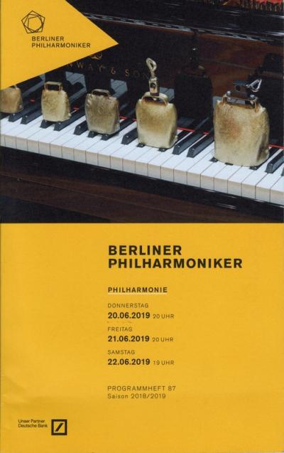 【連載】2019年6月、ベルリンとアルプスでビールぐびぐび!~滞在最終日はベルリンフィル定期なのだ~