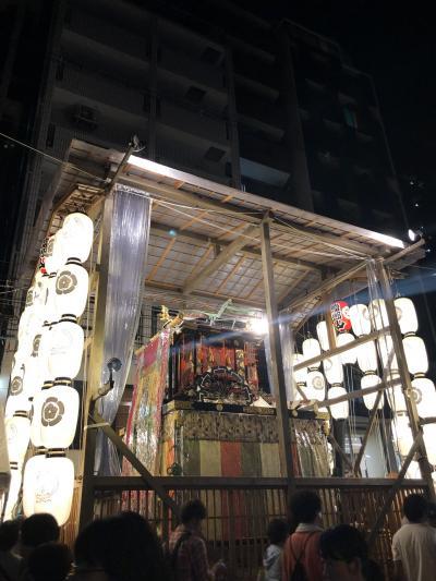 祇園祭り宵山に行ってきました!
