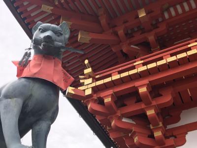 大阪・京都 夫婦旅 2日目