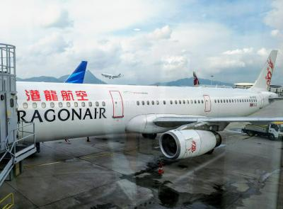 2019初夏 弾丸ベトナム・ダナン&ホイアン 香港→ダナン キャセイドラゴン航空