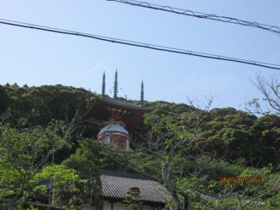 四国霊場・徳島編(26)薬王寺にお参りし、今日最後の札所恩山寺へ。