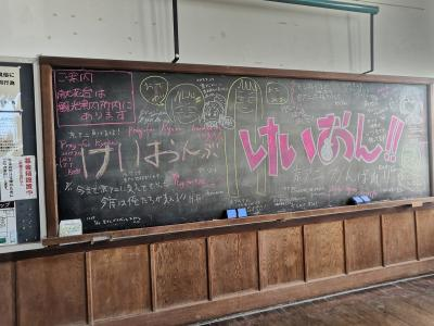 PrayForKyoani 旧豊郷小学校 けいおん!聖地巡礼