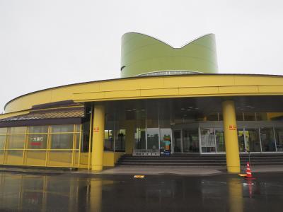 2019.07 夏の青森!(14)六ケ所村原電核燃料サイクルPRセンターに行ってみよう。