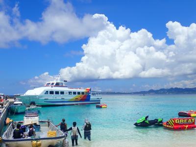夏!!沖縄 水納島で最高のシュノーケリングツアーに参加しました。