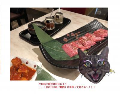 ヨバラ~今日は7月27日土用の丑!ならば焼肉で暑さを吹っ飛ばせ~!-2