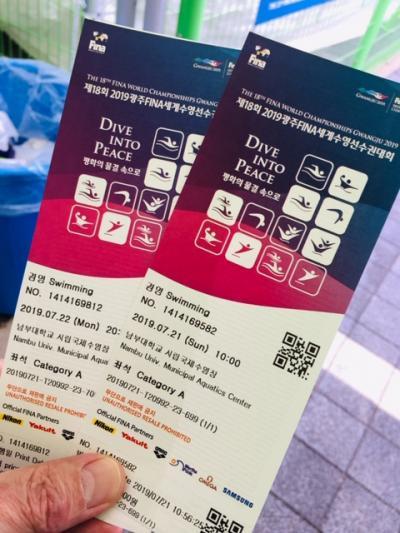 20回目の韓国は光州で2019水泳世界選手権観戦!~(2)2日目午前中、競泳大会初日の予選を観戦!