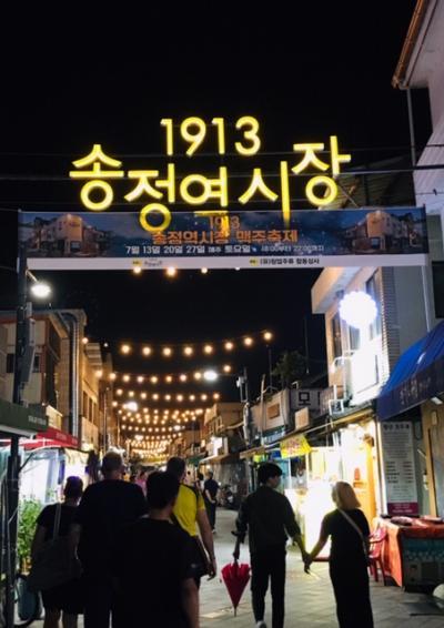 20回目の韓国は光州で2019水泳世界選手権観戦!~(3)午後は、光州の名物料理を食べたり、観光も!
