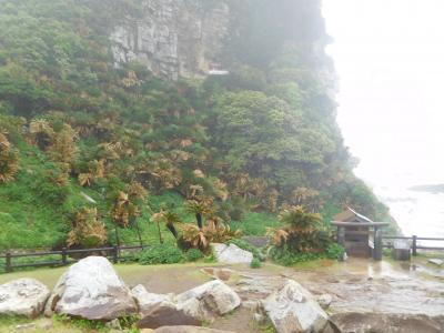 公共交通機関で行く日南海岸プラスアルファ 4日目③ 御崎神社~断崖絶壁に立つ神社~