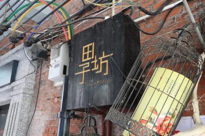 熱いぞ上海!#南京路と田子坊でお土産を