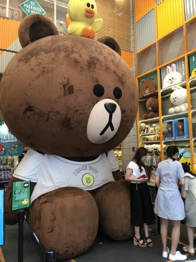 ソウルへ1泊2日旅行(1日目)