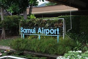 2019年7月 2つのホテルを渡り歩くサムイ島旅行 1日目