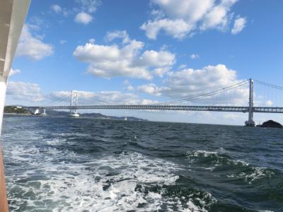 徳島へ一人旅 Vol.1[大塚国際美術館とうずしお](2018年10月)