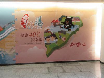 台南で芒果冰食べつくしの旅☆④