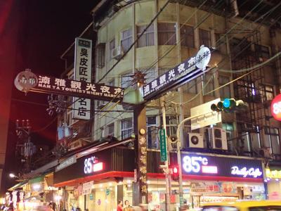 台湾の板橋ってどんなとこ?① ~ストライキ真っ最中のエバー航空に乗って夜市へgo!~