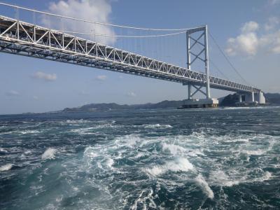 どこかにマイルで徳島への旅 その2・2日目鳴門編