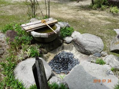 2019岡山 吉備津彦神社の水琴窟