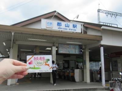 JALダイナミックパッケージで行く大阪&奈良&京都4日間の旅(2日目)奈良