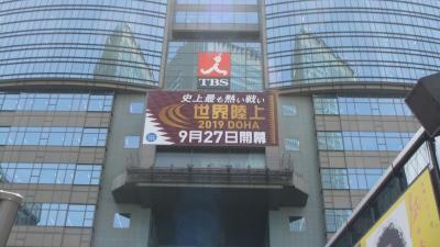 赤坂TBSを散策!