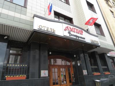2019年ベラルーシとモスクワ旅行(4)ホテルと朝食編:モスクワのベラルースカヤ駅に近くて便利なアンビール・ベラルーシスカヤ・ホテル