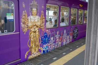 京都で千手観音電車と川床オフ会と