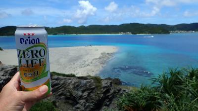慶良間諸島は無人島がお勧め! 美しい嘉比島体験記